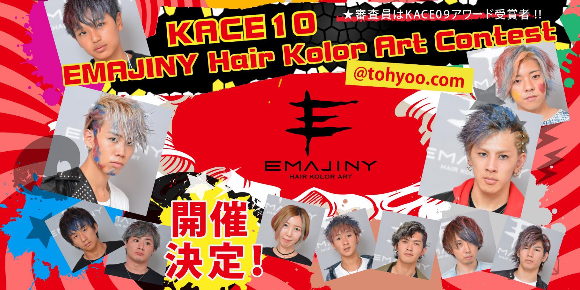 KACE 10 @TOHYOO.COM